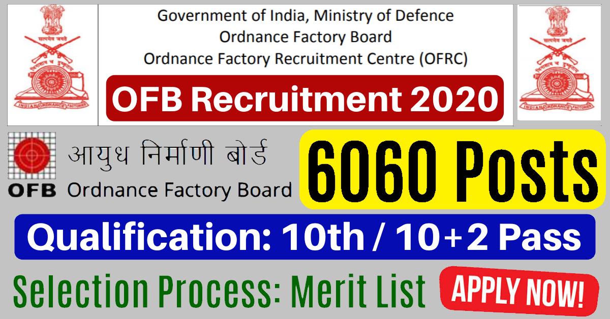 ofb.gov.in recruitment 2020