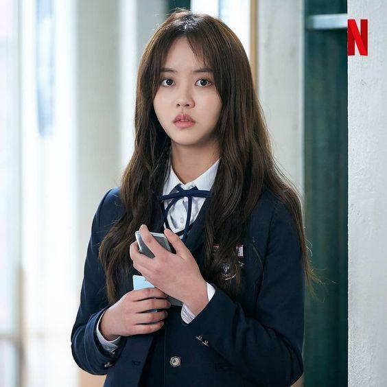 Karakter di Drama Korea Love Alarm : Kim So Hyun as Kim Jojo