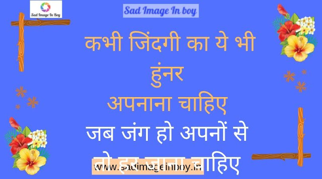 Sad Quotes With Pictures | Sad Face | unhappy quotes