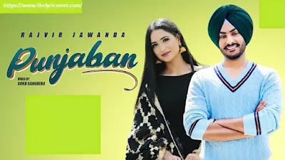 Punjaban Song Lyrics | Rajvir Jawanda | Byg Byrd | New Punjabi Songs 2020