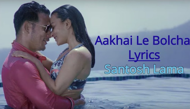 "Aakhai Le Bolcha Lyrics - (XIRA जाइरा) Namrataa Shrestha & Anoop Bikram Shahi | New Nepali Movie ""XIRA"" Song vocal by Santosh Lama. Aakhai le bolcha maya ka sabda Bujhana ho.. bujhana Dhukdhuki gaucha mayalu dhuna Sunana ho.. sunana. aakhai le bolchha lyrics, aakhai le bolchha lyrics and chords, aakhai le bolchha guitar chords, aakhai le bolchha free mp3 download, aakhai le bolchha free song download, santosh lama aakhai le bolchha, xira song lyrics, namtara shrestha and anoop bikram shahi aakhai le bolchha lyrics, namrata shrestha aakhai le bolchha lyrics anoop bikram shahi aakhai le bolchha lyrics aakhai le bolchha karaoke aakhai le bolchha new movie song nepali movies song new nepali movies song"