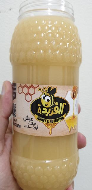 العسل و مرضى السكري