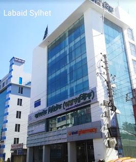 Labaid Sylhet doctor list
