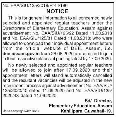DEE Assam Notice: Last Date of Joining Regular Teachers (LP & UP)