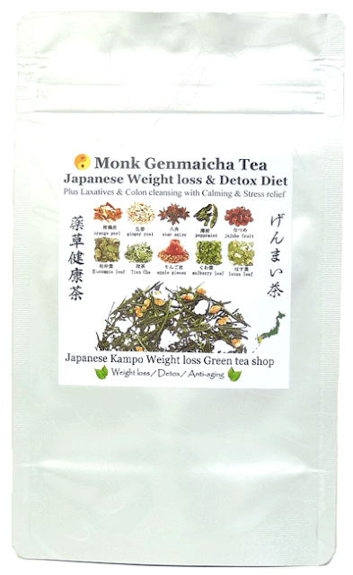 Monk genmaicha brown rice green tea weight loss loose leaf tea premium uji Matcha green tea powder aojiru young barley leaves green grass powder japan benefits wheatgrass yomogi mugwort herb