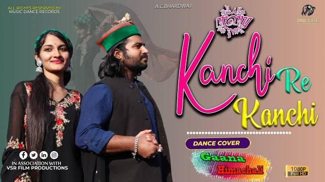 Kanchi re Kanchi re Song mp3 Download - A.C.Bhardwaj