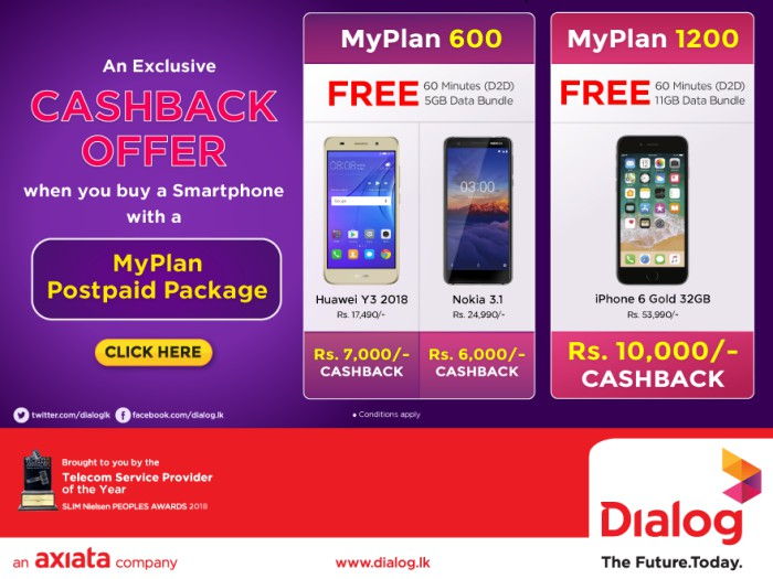 https://www.dialog.lk/mobile-postpaid-cash-back