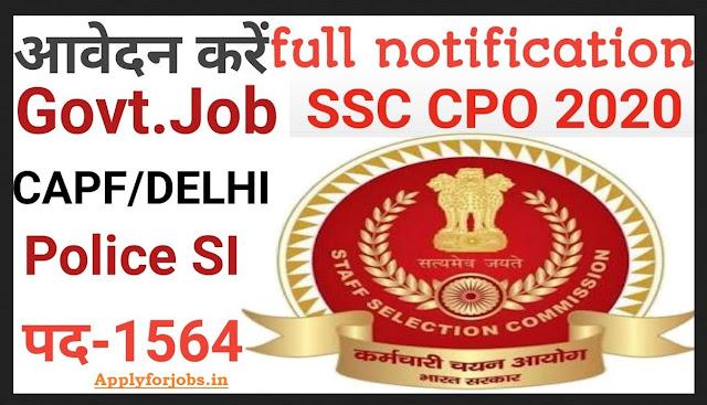 SSC Sub Inspector CPO SI Recruitment 2020 Online Form,ssc cpo 2020