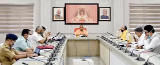 प्रदेश सरकार की प्रभावी रणनीति और निरन्तर प्रयासों से राज्य में कोरोना संक्रमण नियंत्रित स्थिति में : मुख्यमंत्री योगी