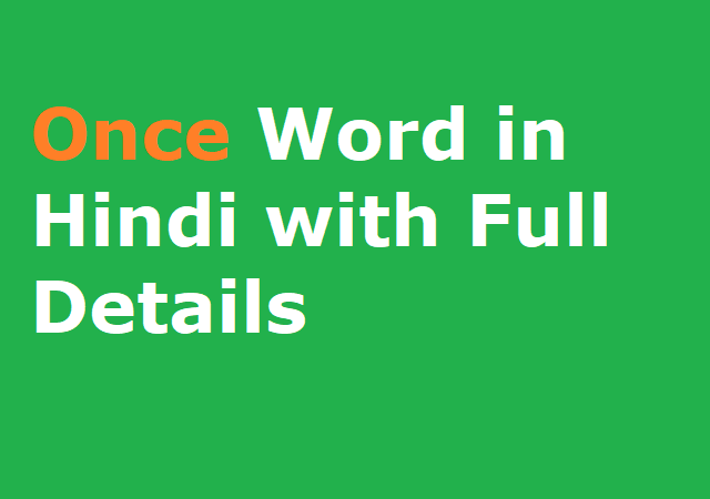 Once Word in Hindi with Full Details