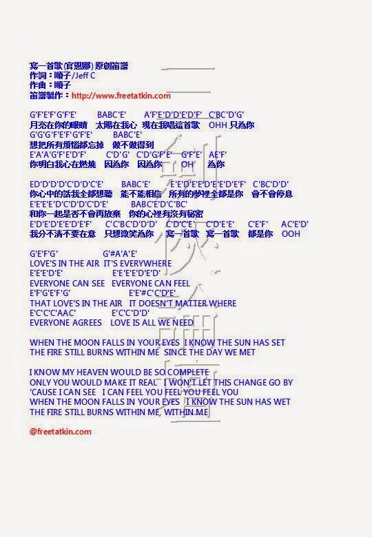 嚟曬譜: 04/01/2013 - 05/01/2013