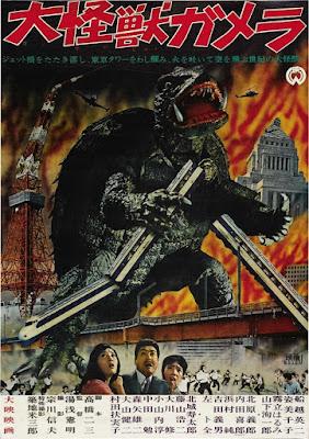 Póster película Gamera El mundo bajo el terror - 1965