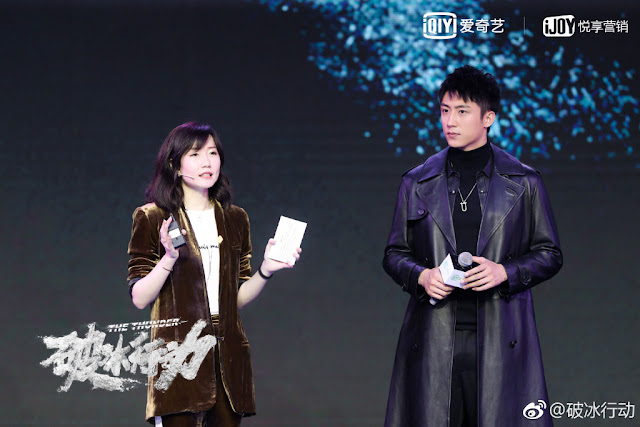 The Thunder iQiYi Johnny Huang
