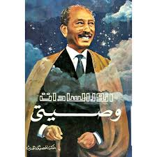 كتاب الجبتانا pdf