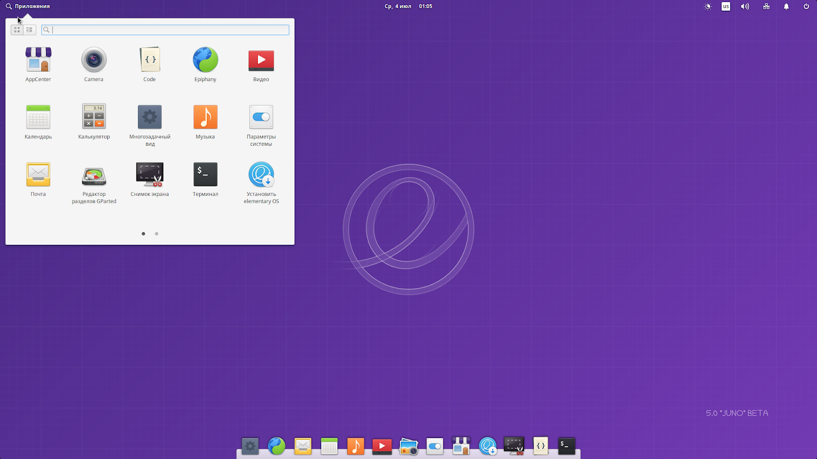 Tor browser elementary os гидра браузер тор скачать на русском linux gidra