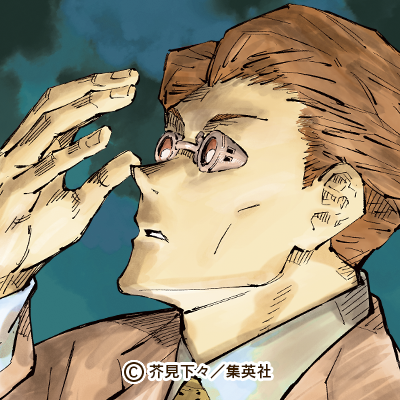 呪術廻戦 七海 建人(ななみ けんと)