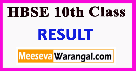 HBSE 10th Class Result 2018