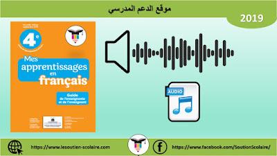 Audio Livret Mes apprentissages en Français 4eAP