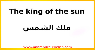 The king of the sun    ملك الشمس