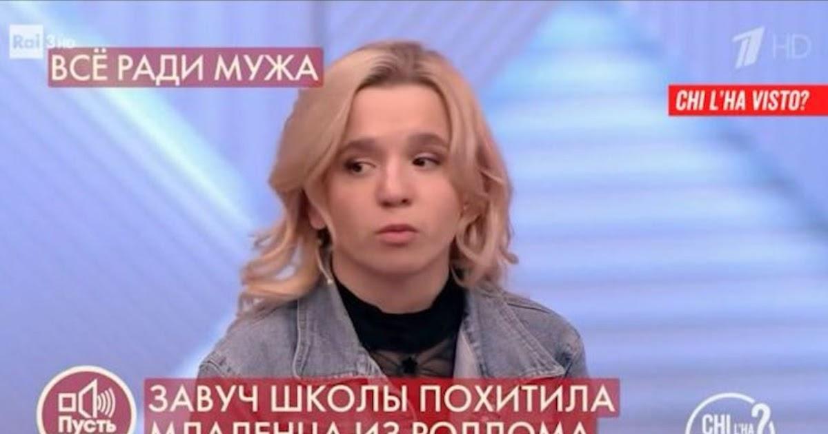 Olesya Rostova non è Denise Pipitone: la conferma dell'avvocato di Piera Maggio