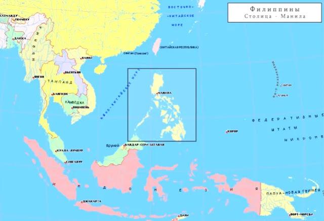 Россияне не против пожить и в странах Азии – Филиппины