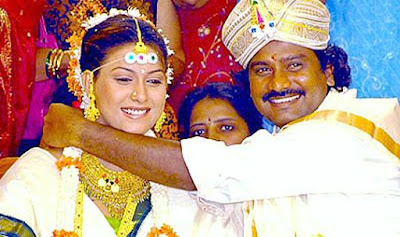Rakshita at her wedding