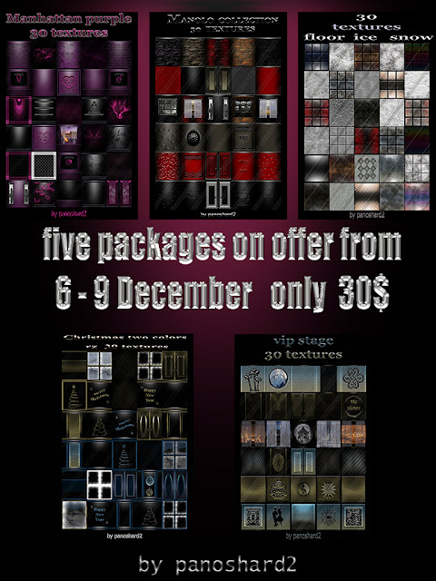 five packages textures on BIG offer from 6 - 9 December