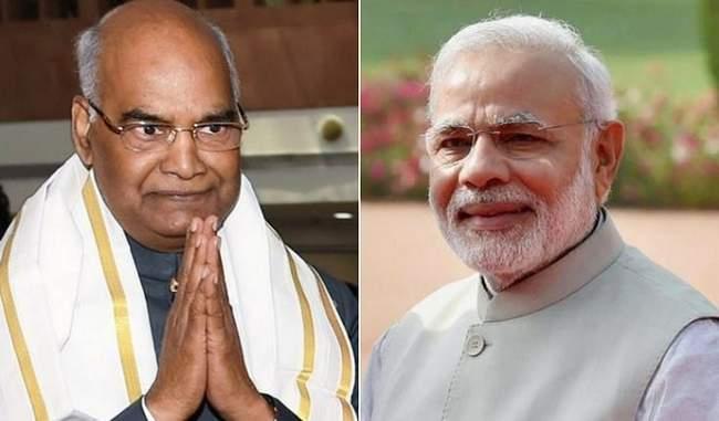 राष्ट्रपति और प्रधानमंत्री ने देशवासियों को दी जन्माष्टमी की शुभकामनाएं