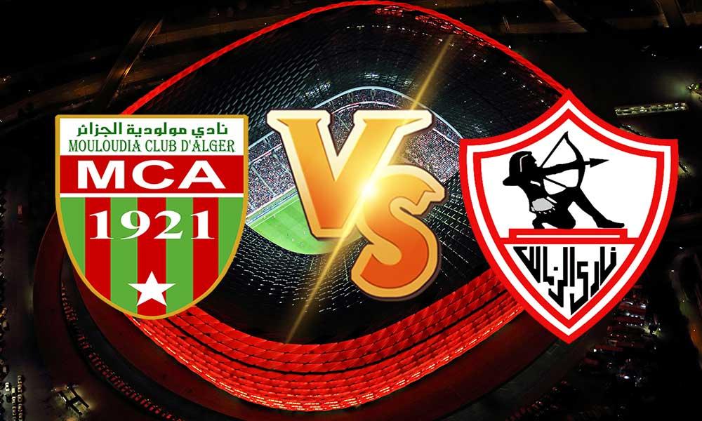 مباراة الزمالك ومولودية الجزائر