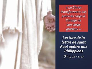 """Lettre de saint Paul : Diaporama - """"Tenez bon dans le Seigneur, mes bien-aimés"""""""