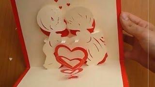 tarjeta amor papel