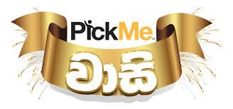 Uber Sri Lanka Promo Codes