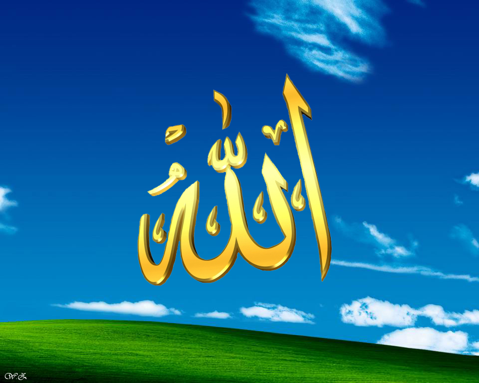 Allah Wallpaper HD Free Download - Islamic Wallpapers - Latest News