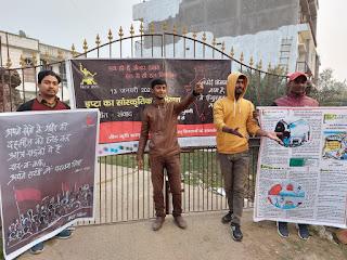 madhubani-ipta-protest-for-farmer-bill