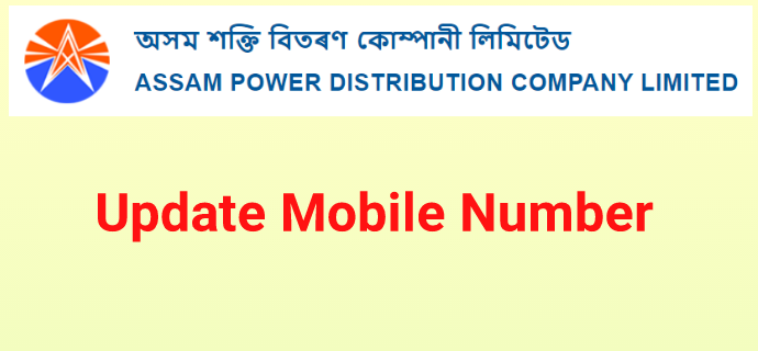 How to Update Mobile Number in APDCL