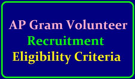 GO MS No 104 AP Grama Volunteer Eligibility Criteria Panchayat Raj Dept/2019/06/ap-grama-volunteer-eligibility-qualifications-go-ms-no-104-panchayat-raj-dept-andhra-pradesh-apply-online-gramavolunteer.ap.gov.in.html