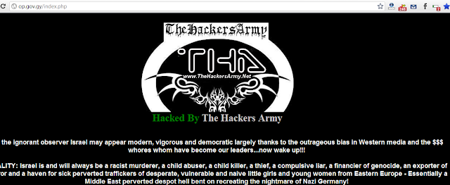 President of Guyana's Website defaced by Hackers