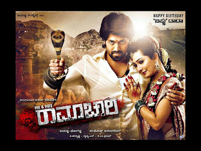 Mr and Mrs Ramachari Songs, Movie, Dialogues, Yash