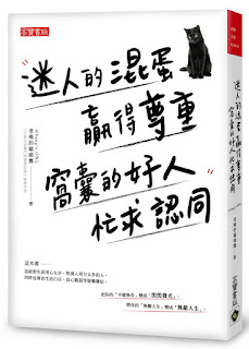 https://www.books.com.tw/exep/assp.php/achen0314/products/0010780574?utm_source=achen0314&utm_medium=ap-books&utm_content=recommend&utm_campaign=ap-201911