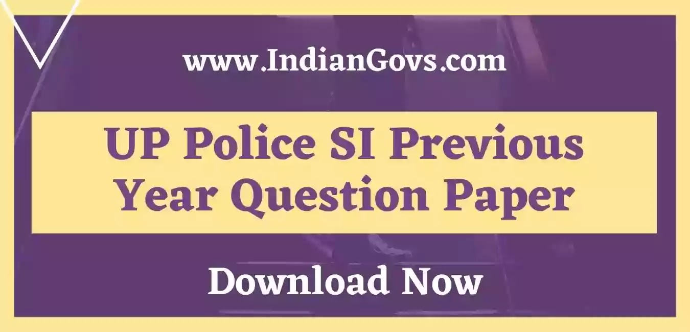 up police si previous year paper download