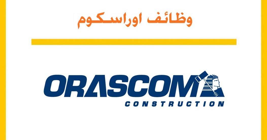 Ucr International Education Programs Programs اعلان وظائف شركة أوراسكوم للانشاءات Egy Rec توظيف