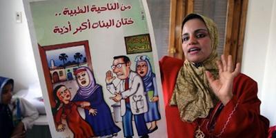 اخبار مصر اليوم , اخر اخبار اليوم السابع القضاء على ختان الإناث بحلول عام 2030