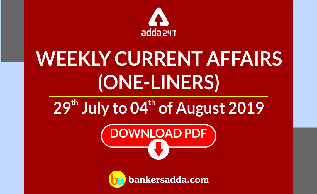 Weekly Current Affairs One-Liners | 29th July to 04th of August 2019