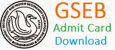 GBSHSE HSSC Admit Card 2018