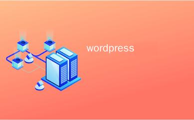 How to Optimize AdSense Revenue in WordPress