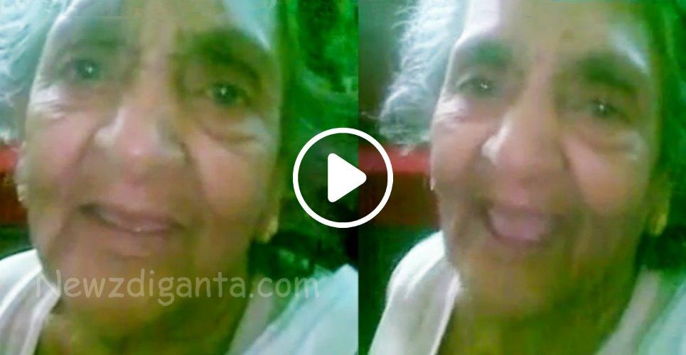 """""""சூர்யா பட பாடலை அப்படியே பாடி அசத்திய 90 வயது பாட்டி !!"""
