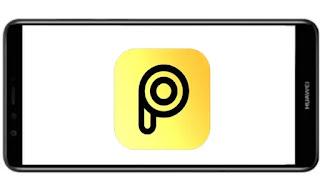 تنزيل برنامج بيكس ارت PicsArt Premium mod Pro gold مدفوع مهكر بدون اعلانات بأخر اصدار من ميديا فاير للاندرويد.