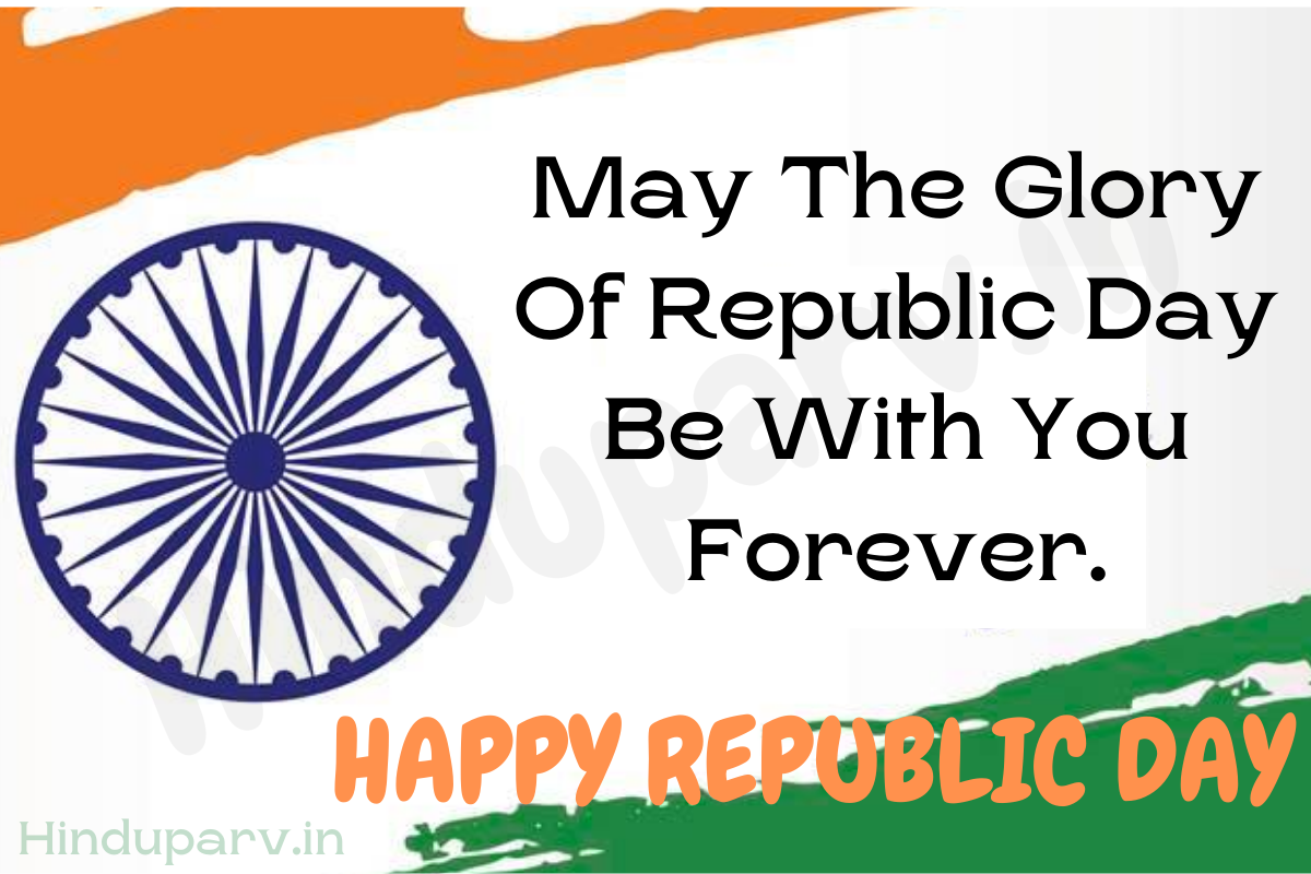 Happy republic day greetings images