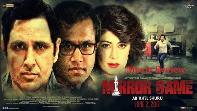 Mirror Game 2017 Movie review Bollywood Hindi film – uslis