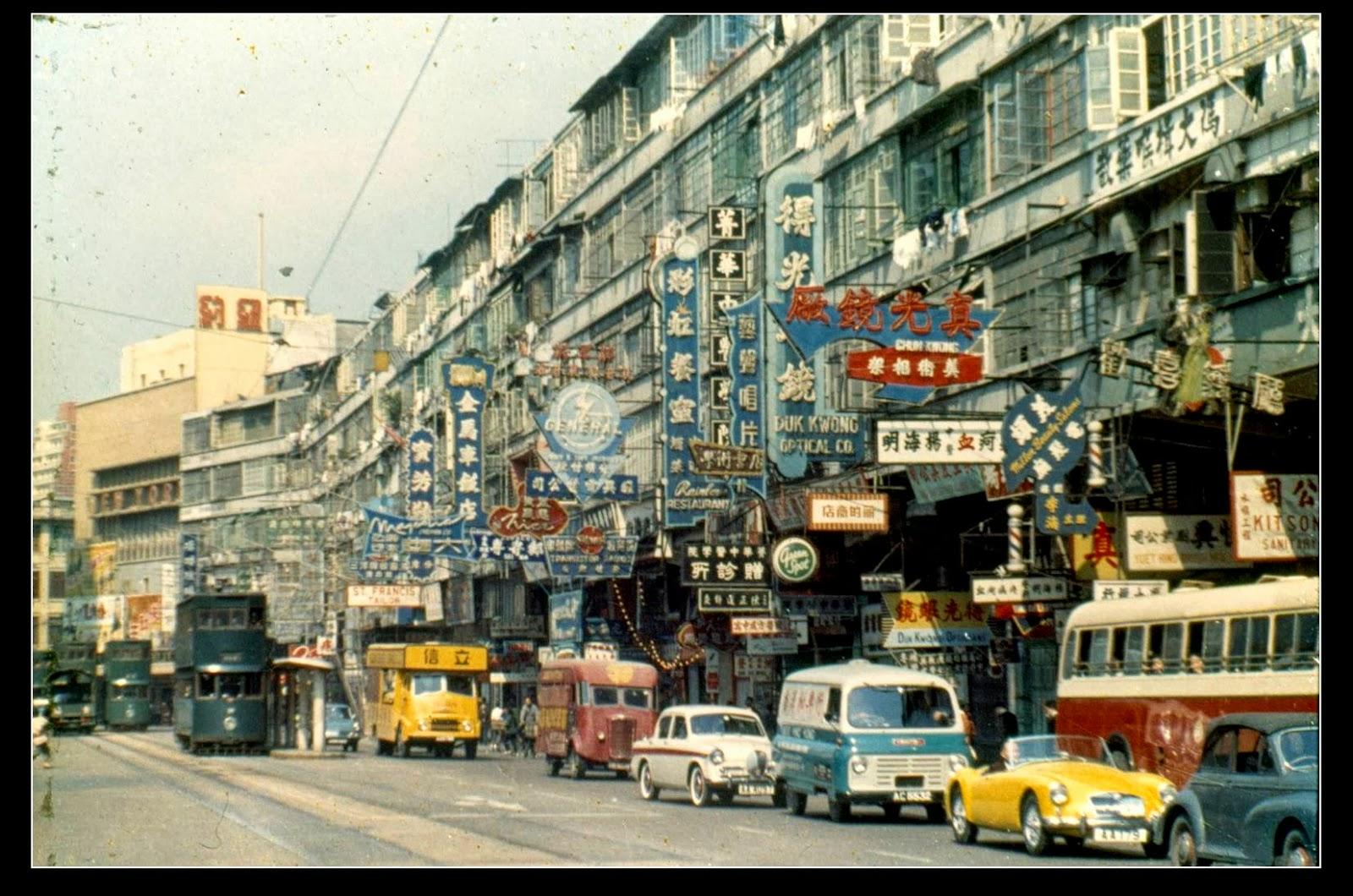 懷舊香港: 銅鑼灣,跑馬地